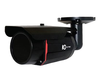 ANPR Cameras Licence Plate Detection Cameras Ireland