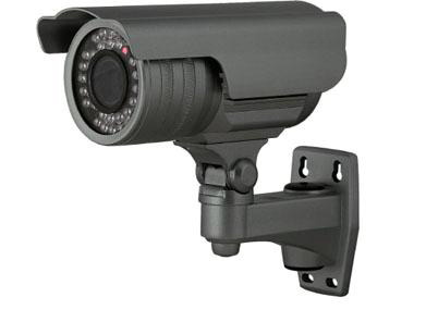 Bodied Infra Red Camera