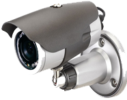 AL-1000 Security Camera