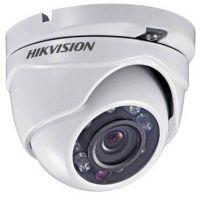 HIKVision External 600 TVL DIS IR Dome Camera