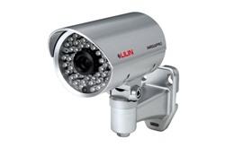 Lilin D/N 1.3MP MOS HD IR IP Camera