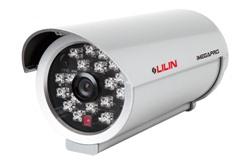 Lilin D/N 720P CMOS HD IR IP Camera