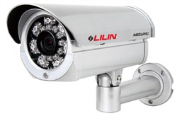 Lilin Hybrid D/N 720P CMOS HD Vari-Focal IR IP Camera