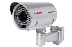 Lilin Day & Night 1080P HD Vari-Focal IR IP Camera