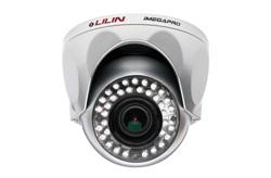Lilin D/N 720P CMOS HD VR Dome IR IP Camera