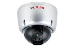 Lilin D/N Vandal Resistant ATR 700TVL Vari-Focal Dome Mini Camera