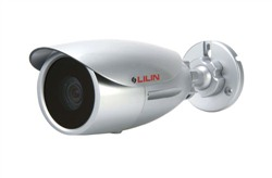 Lilin Waterproof Vari-Focal Colour Camera