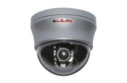 Lilin 600TVL D&N WDR Vari-Focal Dome Mini Camera